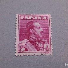 Sellos: 1922 - ALFONSO XIII - EDIFIL 322 - MH* - NUEVO - TIPO VAQUER - BONITO - NUMERO CONTROL AL DORSO.. Lote 113209867