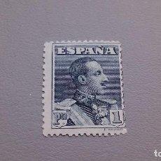 Sellos: 1922 - ALFONSO XIII - EDIFIL 321 - MH* - NUEVO - TIPO VAQUER - BONITO - NUMERO DE CONTROL AL DORSO.. Lote 113210139
