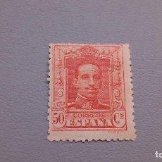 Sellos: 1922 - ALFONSO XIII - EDIFIL 320 - MH* - NUEVO - TIPO VAQUER - NUMERO DE CONTROL AL DORSO.. Lote 113210423
