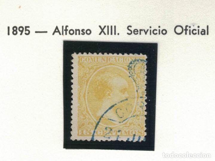 ALFONSO XIII 1895 15 CÉNTIMOS S033 (Sellos - España - Alfonso XIII de 1.886 a 1.931 - Usados)