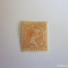Sellos: EDIFIL 225. ALFONSO XIII. ESCASO. RESTOS DE GOMA ORIGINAL Y CHARNELA.. Lote 113448759