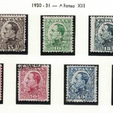 Sellos: ALFONSO XIII 1930-31 9 SELLOS S054. Lote 113851695