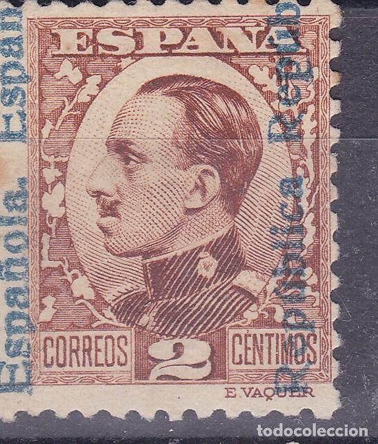 CL2-30-ALFONSO XIII REPÚBLICA 2 CTS , VARIEDAD SOBRECARGA A CABALLO (Sellos - España - Alfonso XIII de 1.886 a 1.931 - Nuevos)