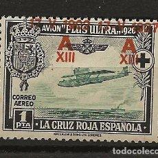 Sellos: R30/ EDIFIL 371, MNH**, 1927, JURA CONSTITUCION. Lote 114263707