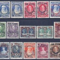 Sellos: EDIFIL 373-387 XXV ANIVERSARIO DE LA JURA DE LA CONSTITUCIÓN 1927 (SERIE COMPLETA). LUJO. MNH **. Lote 114819359