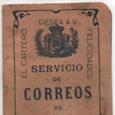 Sellos: SERVICIO DE CORREOS DE ESPAÑA,CERTIFICADOS-POBLACIONES-GIRO POSTAL-REGLAMENTO CAJA POSTAL,ETC. COMPL. Lote 114890523