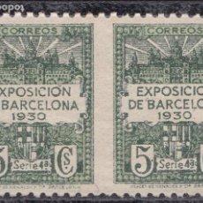Francobolli: MM1- AYUNTAMIENTO BARCELONA EDIFIL 4 VARIEDAD PAREJA SIN DENTADO VERTICAL** SIN FIJASELLOS. Lote 114894663