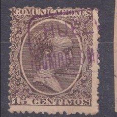 Sellos: CC6-ALFONSO XIII PELÓN MATASELLOS CARTERÍA CUMBRES MAYORES HUELVA. Lote 115042491