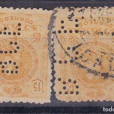 Sellos: CC7- ALFONSO XIII MEDALLÓN 15 CTS PERFORADOS B.C.E. X 2 SELLOS. Lote 115118943