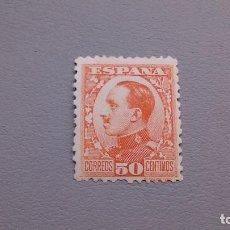 Sellos: ESPAÑA - 1930-1931 - ALFONSO XIII - EDIFIL 498 - MNG - NUEVO - CENTRADO - TIPO VAQUER DE PERFIL.. Lote 115519683