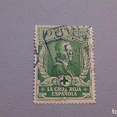 Sellos: ESPAÑA - 1926 - ALFONSO XIII - EDIFIL 328 - PRO CRUZ ROJA ESPAÑOLA.. Lote 115525963