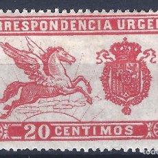 Sellos: EDIFIL 256 PEGASO 1905. CENTRADO DE LUJO. VALOR CATÁLOGO: 108 €. MH *. Lote 115651431
