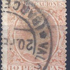 Sellos: EDIFIL 219 ALFONSO XIII. TIPO PELÓN. 1889-1901. VALOR CATÁLOGO: 156 €. LUJO.. Lote 115665711