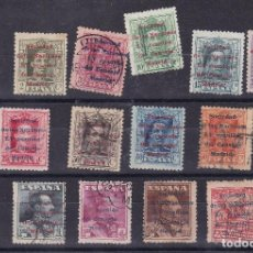 Sellos: AA30- ALFONSO XIII SOCIEDAD NACIONES 1929 .COMPLETA .. Lote 115735407
