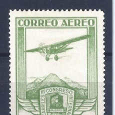 Sellos: EDIFIL 487 CONGRESO INTERNACIONAL DE FERROCARRILES. AVIÓN BRISTOL 1930. VALOR CATÁLOGO: 74 €. MH * . Lote 115949607