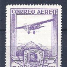 Sellos: EDIFIL 486 CONGRESO INTERNACIONAL DE FERROCARRILES. AVIÓN BRISTOL 1930. VALOR CATÁLOGO: 34 €. MH * . Lote 115950215