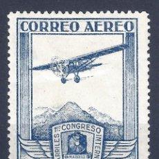 Sellos: EDIFIL 485 CONGRESO INTERNACIONAL DE FERROCARRILES. AVIÓN BRISTOL 1930. VALOR CATÁLOGO: 13 €. MH * . Lote 115950775
