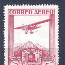 Sellos: EDIFIL 484 CONGRESO INTERNACIONAL DE FERROCARRILES. AVIÓN BRISTOL 1930. VALOR CATÁLOGO: 13 €. MH * . Lote 115950955
