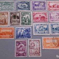 Sellos: ESPAÑA - 1930 - ALFONSO XIII - EDIFIL 566/582 - SERIE COMPLETA - AUTENTICOS - VALOR CATALOGO 123€.. Lote 116188559