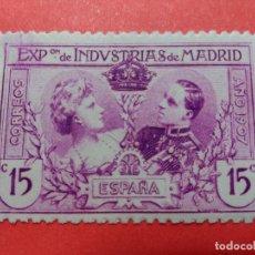 Sellos: NUEVO. AÑO 1907. EDIFIL SR 2. EXPOSICIÓN DE INDUSTRIAS DE MADRID. FIJASELLO. Lote 116454063