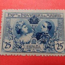 Sellos: NUEVO. AÑO 1907. EDIFIL SR 3. EXPOSICIÓN DE INDUSTRIAS DE MADRID. FIJASELLO. Lote 116454155