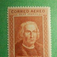 Sellos: SELLO - ESPAÑA - CORREOS - EDIFIL 563 - CRISTOBAL COLÓN - 1930 - 1 PTA. Lote 116574475
