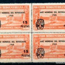 Selos: EDIFIL 582 EN BLOQUE DE 4, CON CURIOSA SOBRECARGA.. NUEVO SIN FIJASELLOS. VER DESCRIPCIÓN.. Lote 116651011