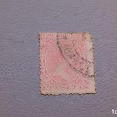 Sellos: ESPAÑA - 1889-1901 - ALFONSO XIII - EDIFIL 227 - TIPO PELON - VALOR CATALOGO 60€. Lote 117383883
