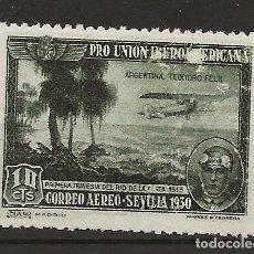 Sellos: R35/ EDIFIL 584, MNH**, 1930, CATALOGO 7,50€, PRO UNION IBEROAMERICANA. Lote 118365607