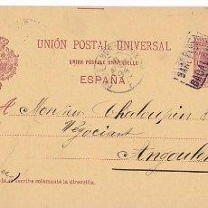 Sellos: CM2-72-ENTERO POSTAL MATASELLOS CARTERÍA BADALONA-FRANCIA 1894. Lote 118465259