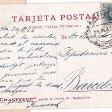 Sellos: CM2-74-POSTAL LE CHAUFFEUR MANRESA- BARCELONA .1925. VAQUER 15 CTS TIPO II. . Lote 118466875
