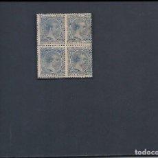 Sellos: ESPAÑA.AÑO 1889./ALFONSO XIII.25 CENTIMOS ,VARIEDAD COLOR Y PAPEL.. Lote 118500079