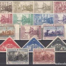 Sellos: ESPAÑA,1930 EDIFIL Nº 531 / 546 / ** / , DESCUBRIMIENTO DE AMÉRICA,. Lote 118640743