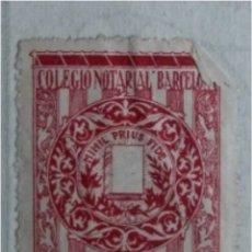Sellos: SELLO COLEGIO NOTARIAL BARCELONA SEO DE URGELL MANUSCRITO 1919. Lote 118723956