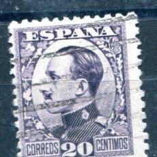 Sellos: EDIFIL 494. 20 CTS ALFONSO XIII, TIPO VAQUER DE PERFIL. MATASELLADO. Lote 118726191