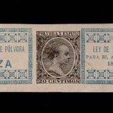 Sellos: 0546 SELLO FISCAL IMPUESTO SOBRE POLVORA DE CAZA (PARA 500 GRAMOS DE PESO) AÑO 1895-96. Lote 118745731