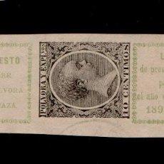 Sellos: 0546 SELLO FISCAL IMPUESTO SOBRE POLVORA DE CAZA (PARA 250 GRAMOS DE PESO) AÑO 1895-96. Lote 118746015
