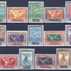 Sellos: EDIFIL 517-530 QUINTA DE GOYA EN LA EXPOSICIÓN DE SEVILLA 1930 (SERIE COMPLETA). LUJO. MNH **. Lote 118789183