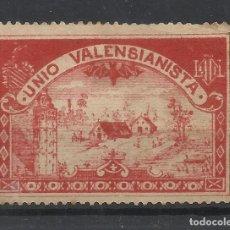 Sellos: UNIO VALENCIANISTA TAMAÑO GRANDE NUEVO(*). Lote 118815731