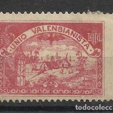 Sellos: UNIO VALENCIANISTA TAMAÑO PEQUEÑO NUEVO(*). Lote 118817743