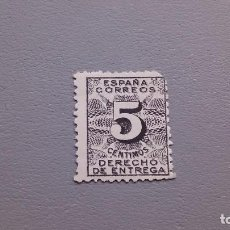 Sellos: ESPAÑA - 1931 - ALFONSO XIII - EDIFIL 592 - MNH** - NUEVO - DERECHO DE ENTREGA.. Lote 119202419