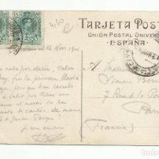 Sellos: POSTAL SANTA MARIA DEL MAR BARNA CIRCULADA 1910 DE BARCELONA A PARIS VER FOTO. Lote 119218575