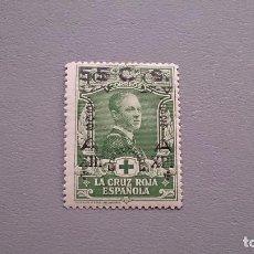 Timbres: ESPAÑA -1927 - EDIFIL 378 - MNH** - NUEVO - 4 MARQUILLAS - 3 MARQ. ROIG - VARIEDAD - ALTO VALOR.. Lote 119222399