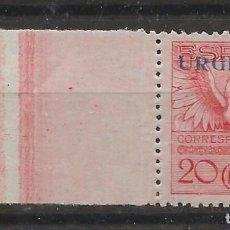 Sellos: R41.B1/ ESPAÑA EN NUEVO**, 1930, EDIFIL 489, CATALAGO 67,00€, PEGASO. Lote 119252035