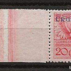 Sellos: R41.B2/ ESPAÑA EN NUEVO **, 1930, EDIFIL 489, CATALOGO 67,00€, PEGASO. Lote 119252287