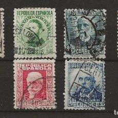 Sellos: R41/ ESPAÑA EN USADO, EDIFIL 655/60, 1931-32, CATALOGO 13,00€. Lote 119252971