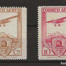 Sellos: R41/ EDIFIL 483/84 MH*, 1930 ... FERROCARRILES, CATALOGO 27,00 €.. Lote 119254671