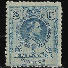 Sellos: SELLOS. ESPAÑA. REINADO ALFONSO XIII 1909-1922.ALFONSO XIII.TIPO MEDALLÓN. EDIFIL Nº 274 NUEVO** . Lote 119489679