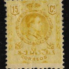 Sellos: SELLOS. ESPAÑA.1909-1922.ALFONSO XIII. TIPO MEDALLÓN. 15C. AMARILLO EDIFIL Nº271. Lote 119490391