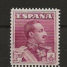 Sellos: R41/ ESPAÑA EDIFIL 322, MUESTRA - CEROS ***, CATALOGO 300 €. Lote 119926623